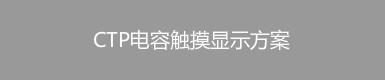 金沙娱乐js333.com官方网站
